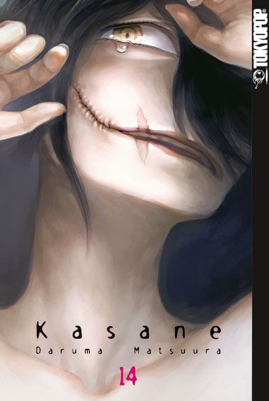 Kasane 14