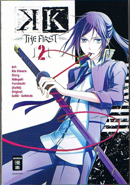 K - The First 02