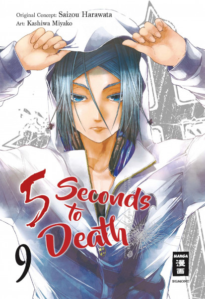 5 Seconds to Death 09