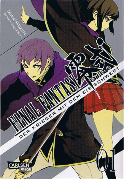 Final Fantasy - Typ 0 01