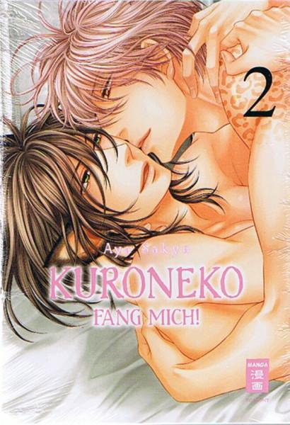Kuroneko - Fang mich! 02