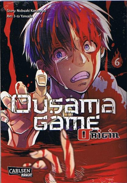 Ousama Game Origin 06