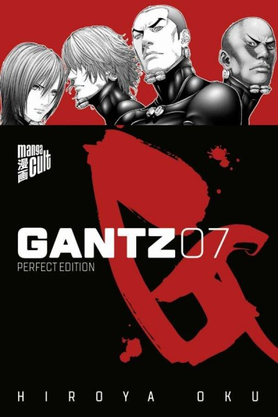 GANTZ Perfect Edition 07