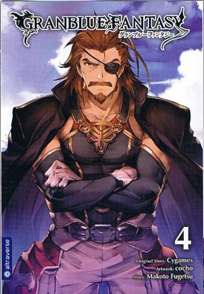 Granblue Fantasy 04