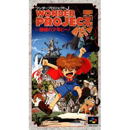 Wonder Project J: Kikai no Shonen Pino