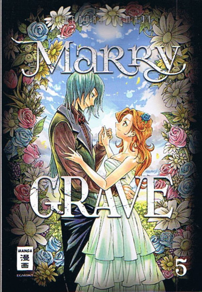 Marry Grave 05